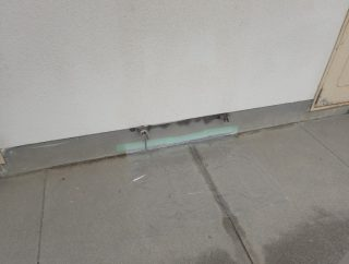 豊橋市福祉政策課 外壁塗材の分析調査